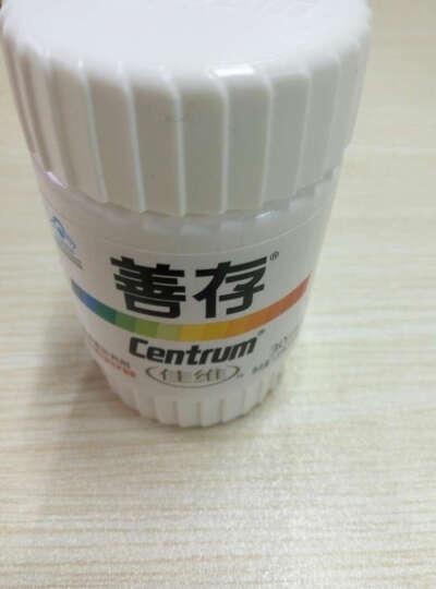 善存Centrum佳维片复合维生素片 150片礼盒 晒单图
