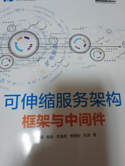 管理就是定制度走流程:企业制度与流程设计落地全案 晒单图