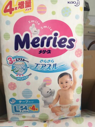 日本花王(Merries)妙而舒拉拉裤 学步裤 增量装 加大号PXL50片(12-22kg) 原装进口 晒单图