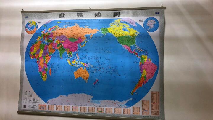中国全图挂图+世界全图挂图(4全开 套装组合) 晒单图