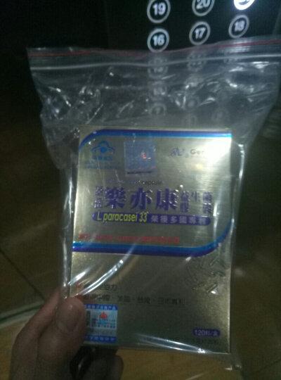 乐亦康 益生菌胶囊 抗 成人儿童远离过敏 益生菌粉肠道肠胃中国台湾原装进口 Lp33 120粒/盒 体验装 晒单图