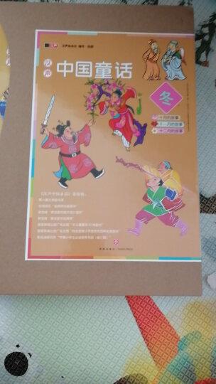 攀登英语阅读系列·分级阅读第一级(套装共10册) 晒单图