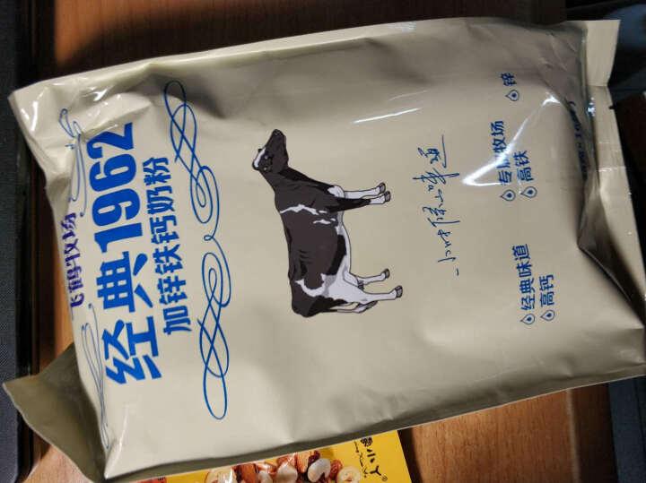 飞鹤(FIRMUS) 加锌铁钙奶粉400gx2袋装 成人学生青少年独立小包装营养高钙奶粉 晒单图