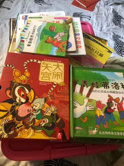 迪士尼动画故事英语分级读物. 第2级合辑(套装共4册) 晒单图
