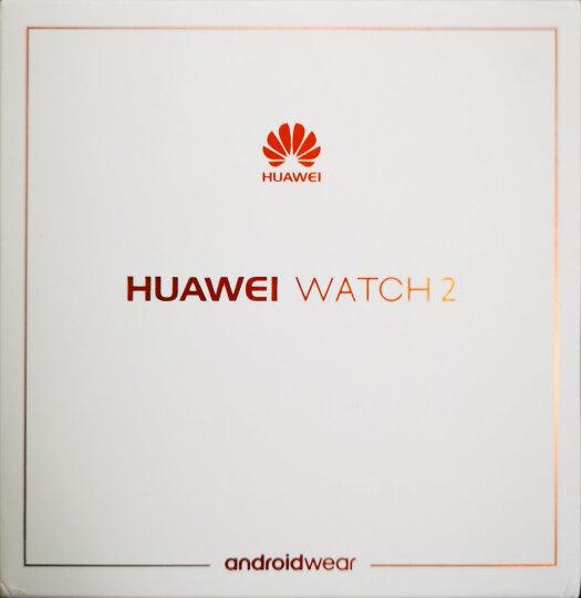HUAWEI WATCH 2 华为第二代智能运动手表4G版 独立SIM卡通话 GPS心率FIRSTBEAT运动指导 NFC支付 碳晶黑 晒单图