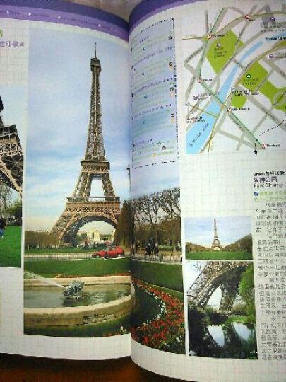 搭地铁游巴黎(第2版) 晒单图