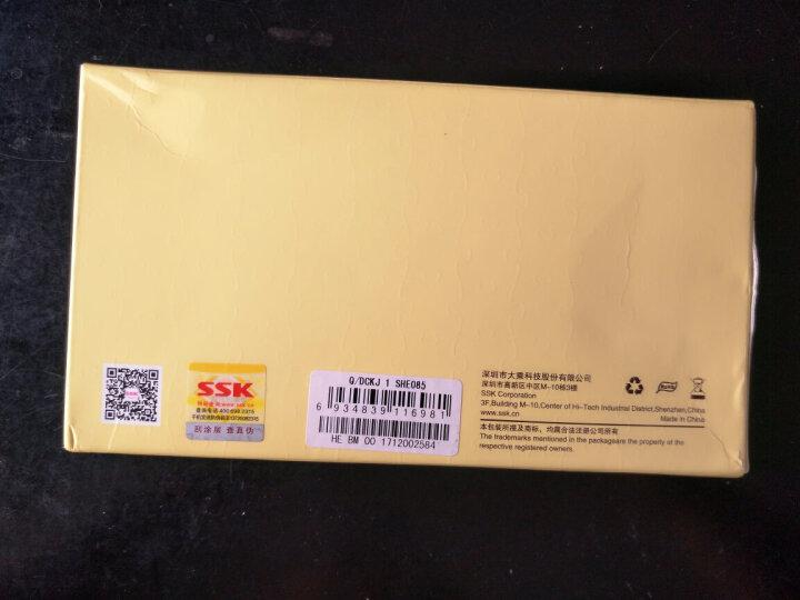 飚王(SSK ) SHE085魔方2.5英寸移动硬盘盒USB3.0 SATA串口 SSD固态硬盘笔记本硬盘外置盒 金属 晒单图