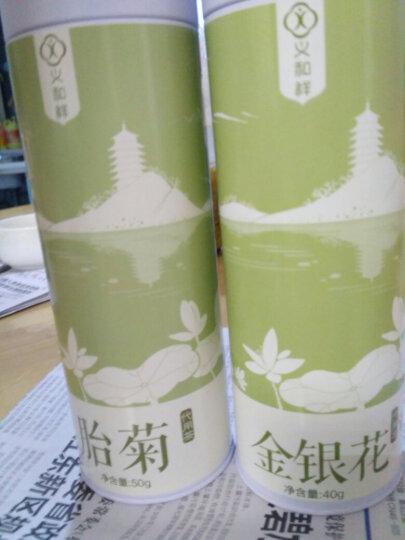 义和祥茉莉花30g 花蕾花苞茶花草茶罐装 晒单图