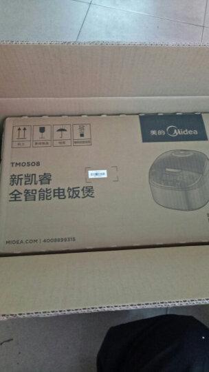 【中粮我买网】 美的(Midea)4L 新凯睿 全智能 电饭煲MB-WFS4017TM 晒单图