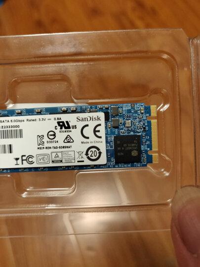 雷克沙(Lexar)NM520 SSD固态硬盘M.2接口 NVMe通道协议 NM520 128GB NVME 晒单图