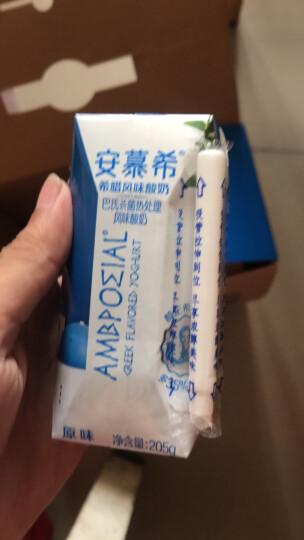 伊利 安慕希希腊风味常温酸奶原味205g*16盒 晒单图