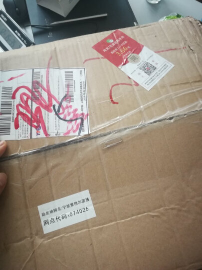 广博(GuangBo) 便利贴告示贴便签条纸  单包装 76*126mm  100张 晒单图