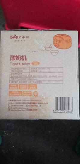 小熊(Bear)酸奶机 米酒机家用多功能微电脑全自动304不锈钢内胆送陶瓷4分杯 SNJ-5012 晒单图