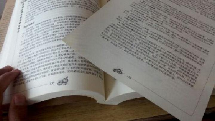 中国居民膳食指南(大全集) 晒单图
