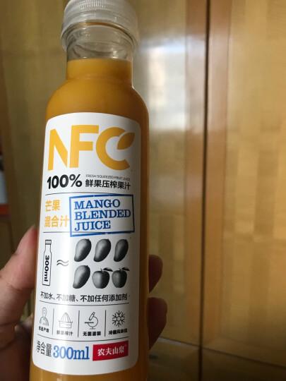 农夫山泉NFC果汁 100%NFC芒果混合汁300ml*24瓶 整箱 晒单图