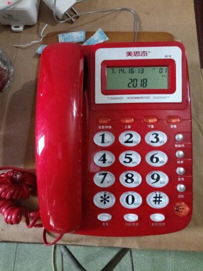 美思奇 MSQ 8018来电显示电话机/免电池/防雷击/家用办公座机(红色) 晒单图