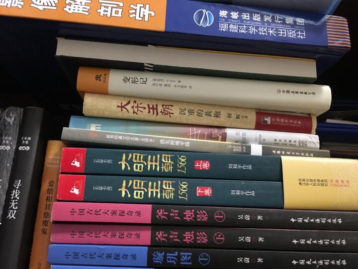 """""""中国古代大案探奇""""系列:璇玑图(套装上下册) 晒单图"""
