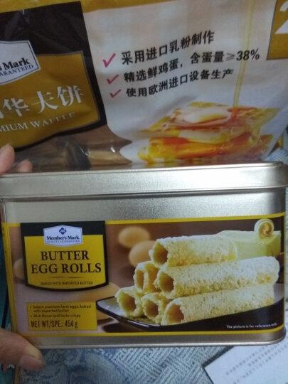 Member's Mark黄油鸡蛋卷454g 进口黄油 酥脆奶香 铁盒双层保护 零食下午茶 晒单图