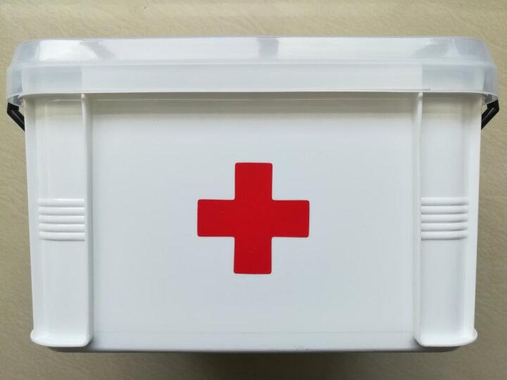 家用医药箱大号家庭用特大号儿童小药箱药品箱收纳箱子多层保健箱家用 大号药箱 晒单图