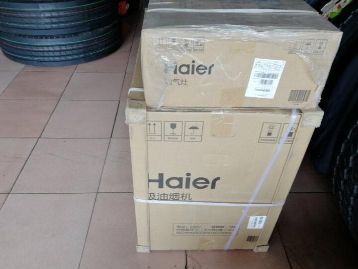 海尔(Haier)18大吸力 欧式油烟机  配钢化玻璃猛火灶套装 E900T2S+QE636B(天然气) 晒单图