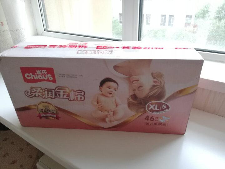 雀氏(chiaus)铂金装柔润金棉纸尿裤尿不湿大号L58片(9-14kg) 晒单图