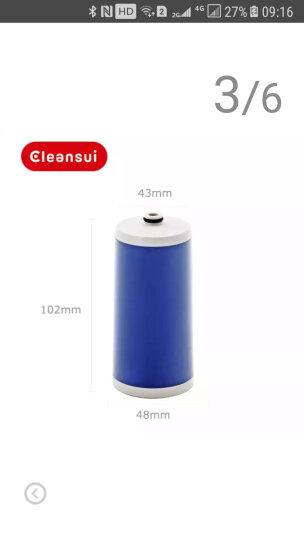 日本可菱水(CLEANSUI)滤芯XTC2100适用净水器CT753 晒单图