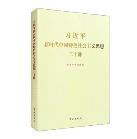 历代书法论文选套装两册 晒单图