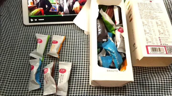 乐奈 5口味手工牛轧糖组合礼盒装288g 混合口味抹茶/巧克力/花生/榴莲/提拉米苏麦芽糖花生牛扎糖 晒单图