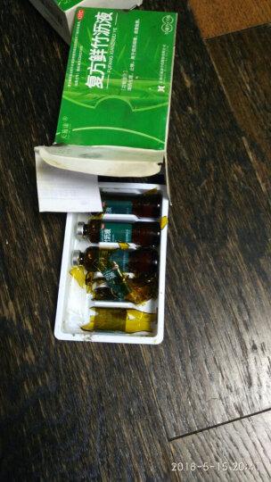 双花草珊瑚含片 26片 疏风解热 利咽止痛 5盒 晒单图