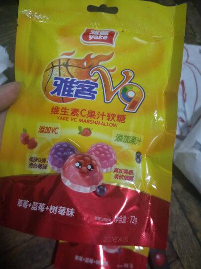 徐福记 熊博士 儿童糖果 橡皮糖 水果软糖 高酸果味60g 晒单图