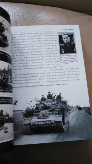 """屠虎驱豹:英国""""萤火虫""""中型坦克技战史(下册:战史) 晒单图"""