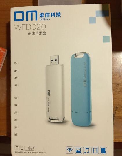 DM WFD020 16G 苹果手机无线U盘 无线存储器 无线分享器 电脑平板iphone安卓智能WIFI超薄U盘(白色) 晒单图