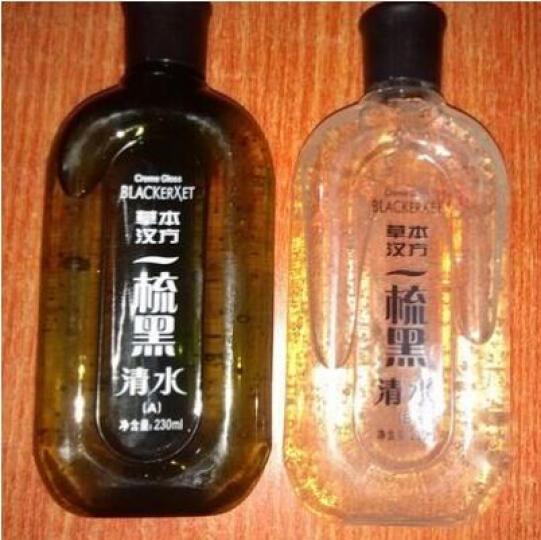 邦瑞特(BANGRUITE) 一洗黑植物染发剂自然黑一梳黑天然植物染发膏黑发清水焗油膏 首乌焗油染发膏黑色大套盒 晒单图