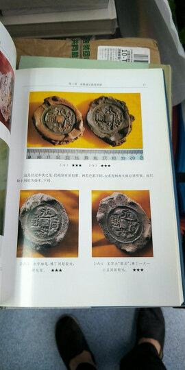 中国钱币丛书·甲种本之15:永隆通宝钱范 晒单图