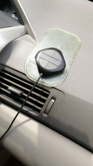 卡斯兰 新款车载mp3 蓝牙播放器 双usb插卡蓝牙车载充电器车充 FM调频发射器 黑色 XF4124 晒单图