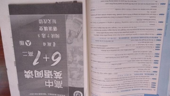 2019版 维克多英语 高中英语阅读6+1高二A版 每日一练 维克多高二英语阅读 A版 维克多高二 晒单图