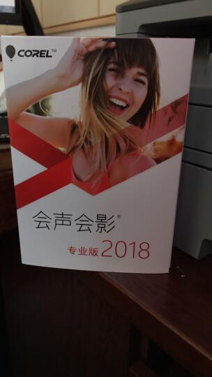 会声会影 2018视频剪辑软件简体中文专业版 U盘盒装版 晒单图