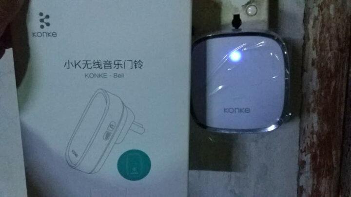 控客 KK-IF 红外遥控插件红外感应器可学习电视 空调要控制  手机APP远程控制 配合K2pro插座主体使用 晒单图