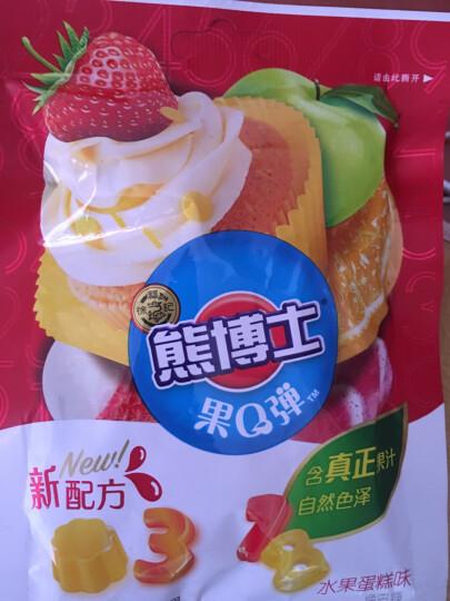 徐福记 熊博士 儿童糖果 橡皮糖 水果软糖 水果蛋糕味60g(新老包装随机发货) 晒单图