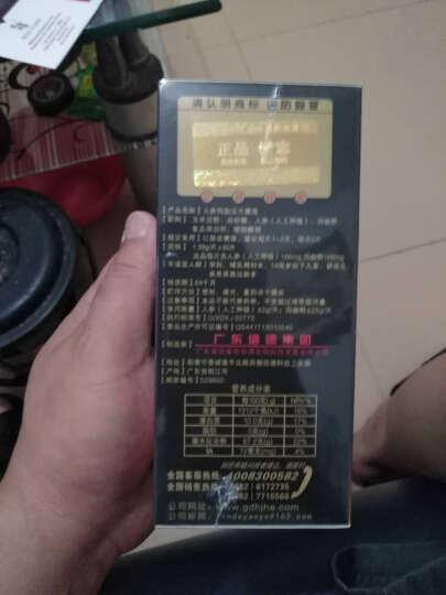 黄金海岸 【买2送1】 人参玛咖!秘鲁进口玛卡干果原料!大颗粒!1.39克/粒 晒单图