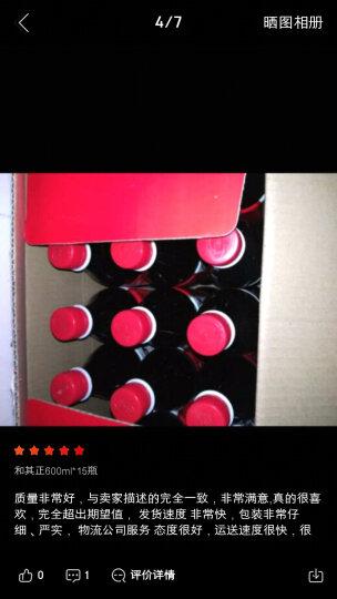 达利园 和其正 凉茶550ml*15瓶 整箱(新老包装随机发货) 晒单图