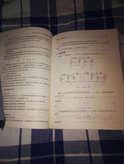 """普通高等教育""""十五""""国家级规划教材配套参考书:电路(第5版)学习指导与习题分析 晒单图"""
