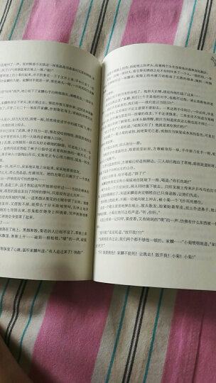 结爱:犀燃烛照(套装上下册) 晒单图