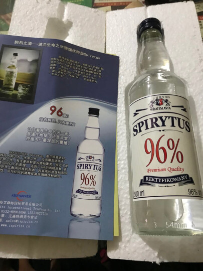 96度波兰生命之水伏特加Spirytus烈酒洋酒正品进口商直营500ml 晒单图