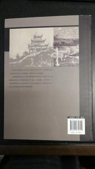 铁证:日本随军画师笔下的侵华罪行 晒单图