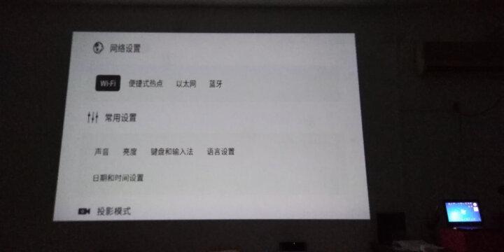 卡卡洛 手机投影仪家用迷你办公投影机1080p高清无线3D无屏电视wifi微型便携式投影 黑色-T11-8G-2000流明度 晒单图