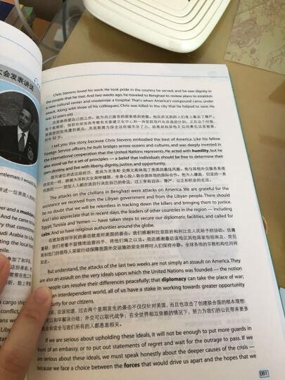 全球最励志英文演讲精选50篇:听演讲学英文 晒单图
