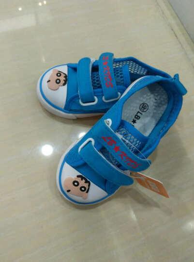 蜡笔小新 儿童凉鞋宝宝学步鞋婴儿沙滩鞋男童女童网布鞋 湖蓝 23 晒单图