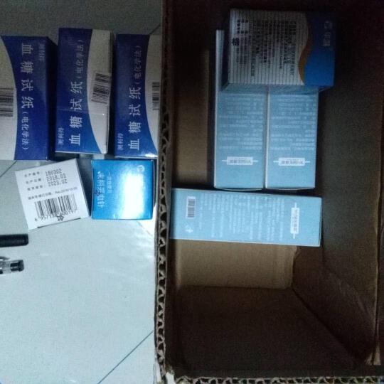 测利得 超值型血糖仪家用套装GLM-73血糖仪试纸糖尿病试纸GLS-73 血糖仪+100试纸+100针+100酒精棉片 晒单图