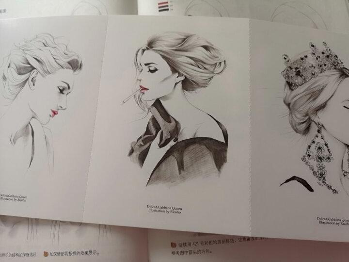 笔尖上的女神——时尚插画手绘技法 晒单图